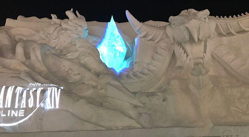 FF14大雪像